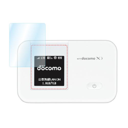 【docomo HW-02E 用(2枚入り)】 ARフィルム Wi-Fiルーター 光沢フィルム