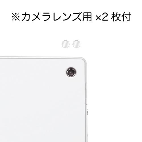 【Xperia Tablet Z SO-03E 用】 ノングレアフィルム2 マットフィルム