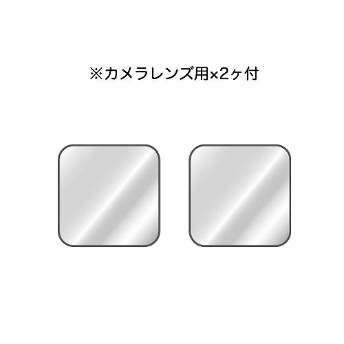 【ARROWS Tab LTE F-01D 用】 ノングレアフィルム マットフィルム