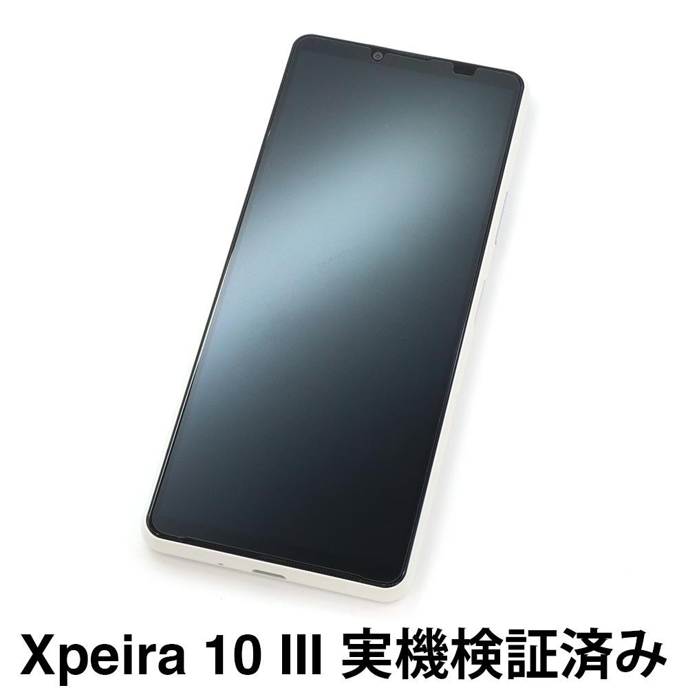 【 Xperia 10 III 用】 ノングレアフィルム3 マットフィルム
