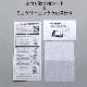 【 Xperia 10 III 用】 High Grade Full Cover Glass 強化ガラスフィルム