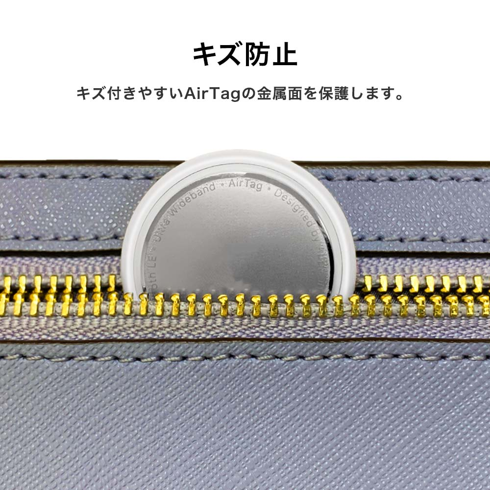 【 AirTag 用 4枚入り 】 Protective Films