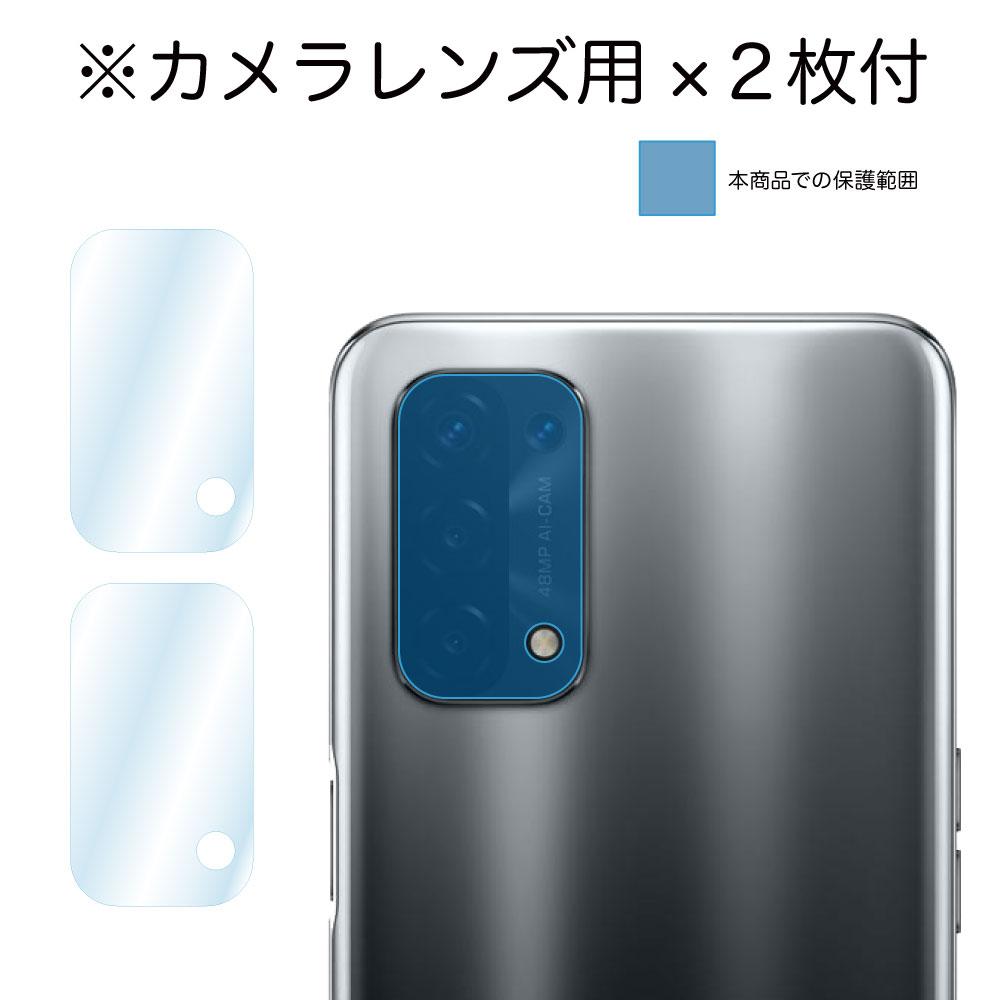 【 OPPO A54 5G 用】 ノングレアフィルム3 マットフィルム