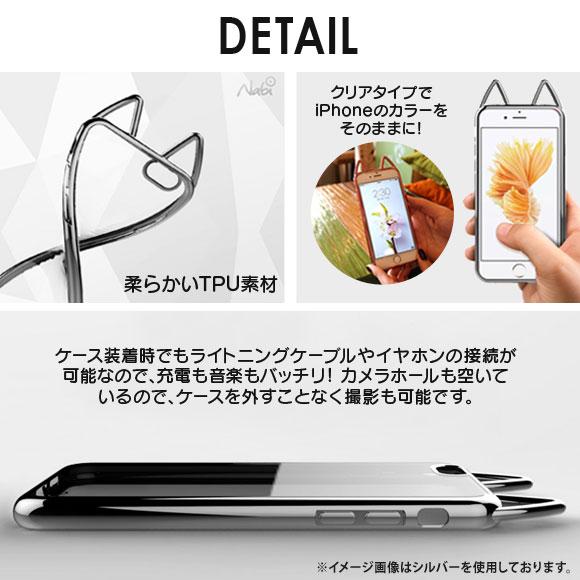 motomo Lovely Nabi Case<br>for iPhone XS / X CHROME BLACK<br>UI