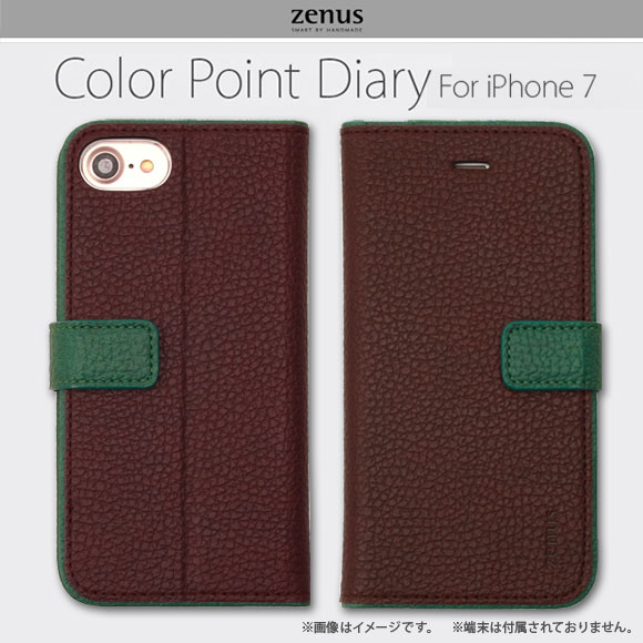 Z49970i7<br>iPhone SE (第2世代) / 8 / 7  Color Point Diary ワイン<br>Zenus ゼヌス