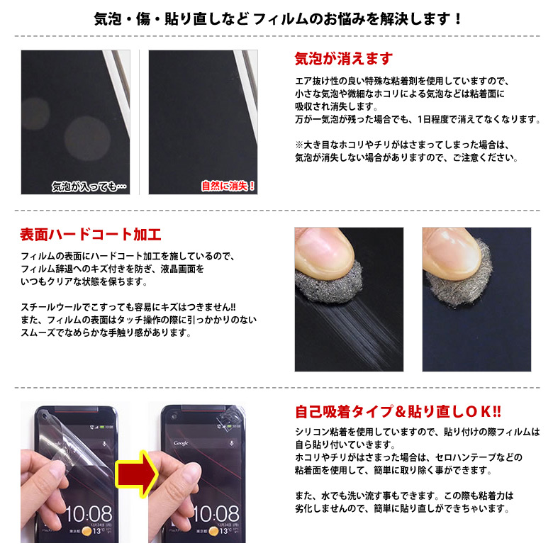 AHG-ZS600KL<br>ROG Phone ZS600KL 用 AFPフィルム2 光沢フィルム<br>ASDEC アスデック