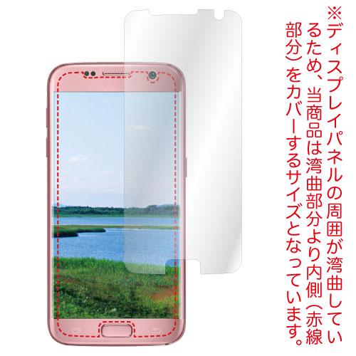 NGB-SCS7E<br>Galaxy S7 edge 用 ノングレアフィルム3<br>ASDEC アスデック
