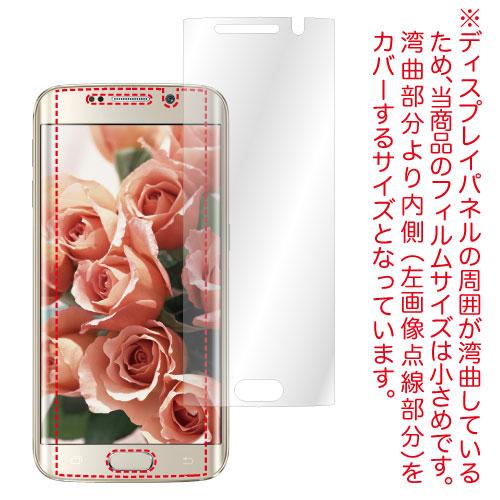 NGB-SCS6E<br>Galaxy S6 edge SC-04G/SCV31/404SC 兼用 ノングレアフィルム3<br>ASDEC アスデック