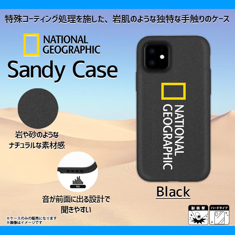NG19614i12<br>National Geographic [公式ライセンス品] iPhone 12 mini Sandy Case ブラック<br>ロア・インターナショナル