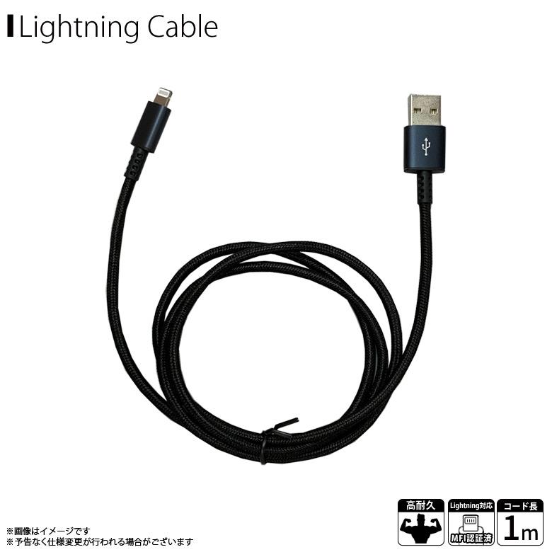 QL-0404BK<br>Lightningコネクタ対応 ULTIMATE TOUGHケーブル 100cm ブラック<br>クオリティトラストジャパン