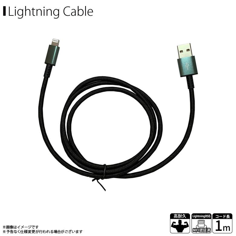 QL-0404GN<br>Lightningコネクタ対応 ULTIMATE TOUGHケーブル 100cm グリーン<br>クオリティトラストジャパン