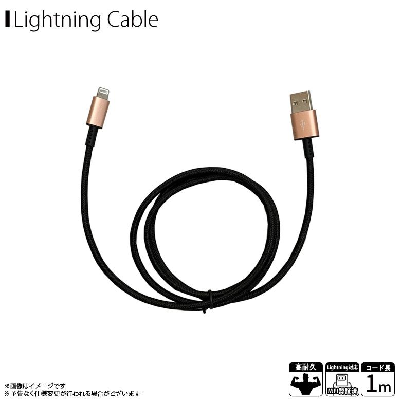 QL-0404OR<br>Lightningコネクタ対応 ULTIMATE TOUGHケーブル 100cm オレンジ<br>クオリティトラストジャパン