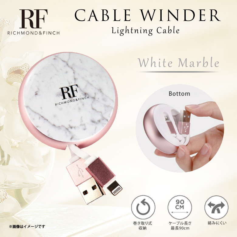 CW-014<br>Richmond & Finch CABLE WINDER Lighting Cable White Marble<br>ロア・インターナショナル