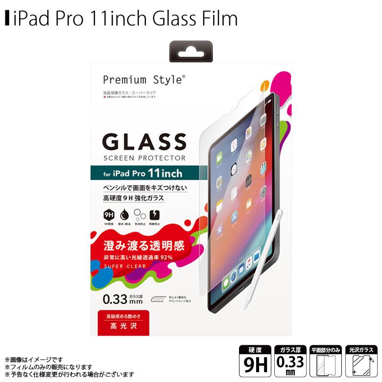 PG-18PAD11GL01<br>iPad Pro 11インチ用 液晶保護ガラス スーパークリア<br>PGA