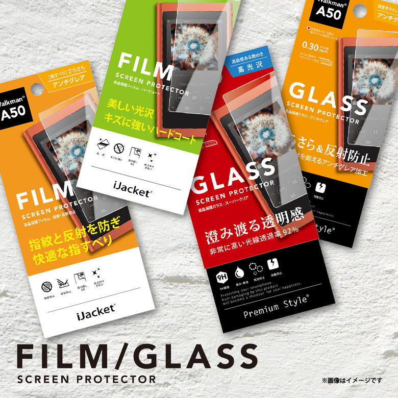 PG-WMA50GL01<br>WALKMAN A50用 液晶保護ガラス スーパークリア<br>PGA