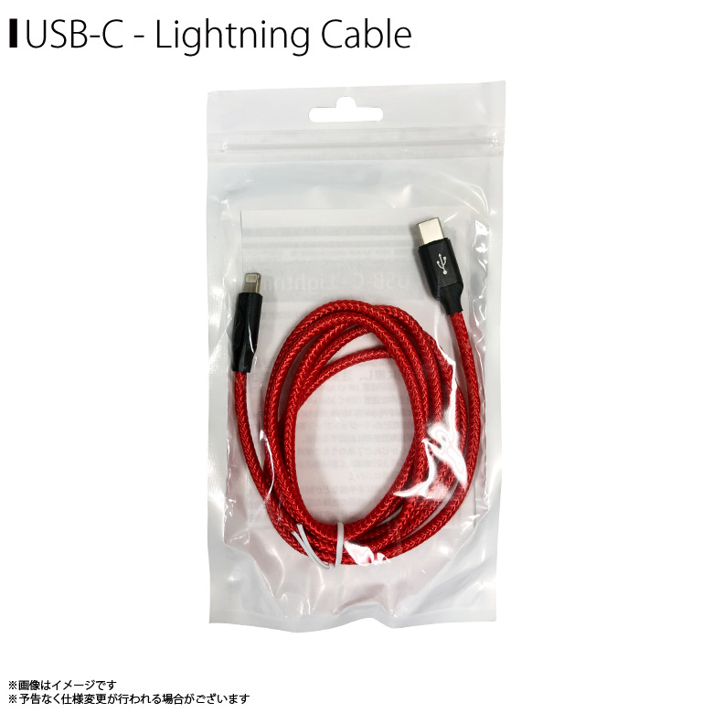 ML-CCL10-RDBK<br>USB-C - Lightningケーブル(1.0m)<br>モバイルランド