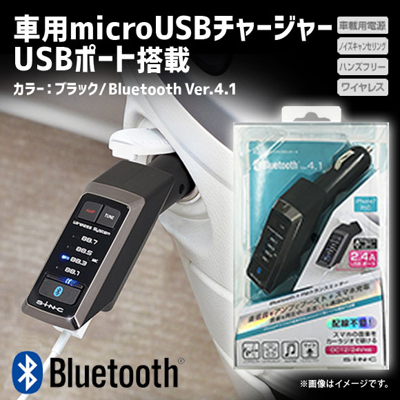 BT570<br>Bluetooth+FMトランスミッターS<br>SEIWA セイワ<br>【宅配便配送のみ選択可】
