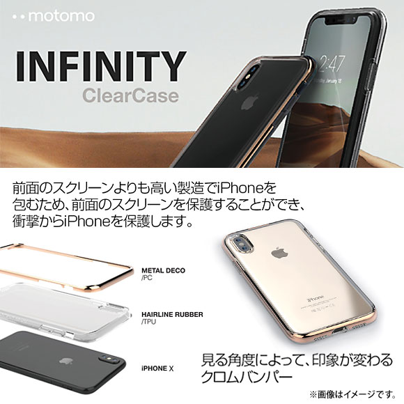 motomo INO LINE INFINITY CLEAR<br>iPhone XS / X GOLD<br>UI
