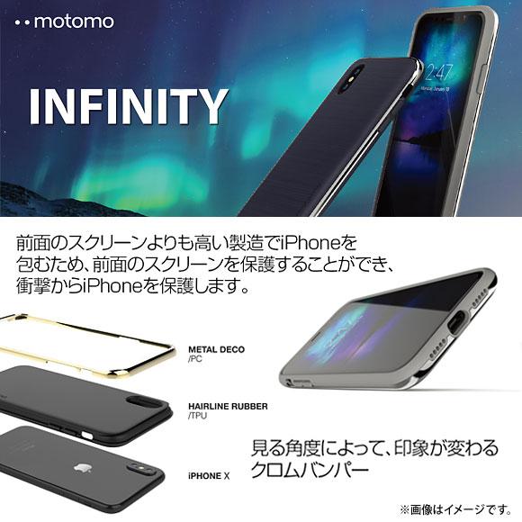 motomo INO LINE INFINITY<br>iPhone XS / X IRON RED/CHOME GOLD<br>UI
