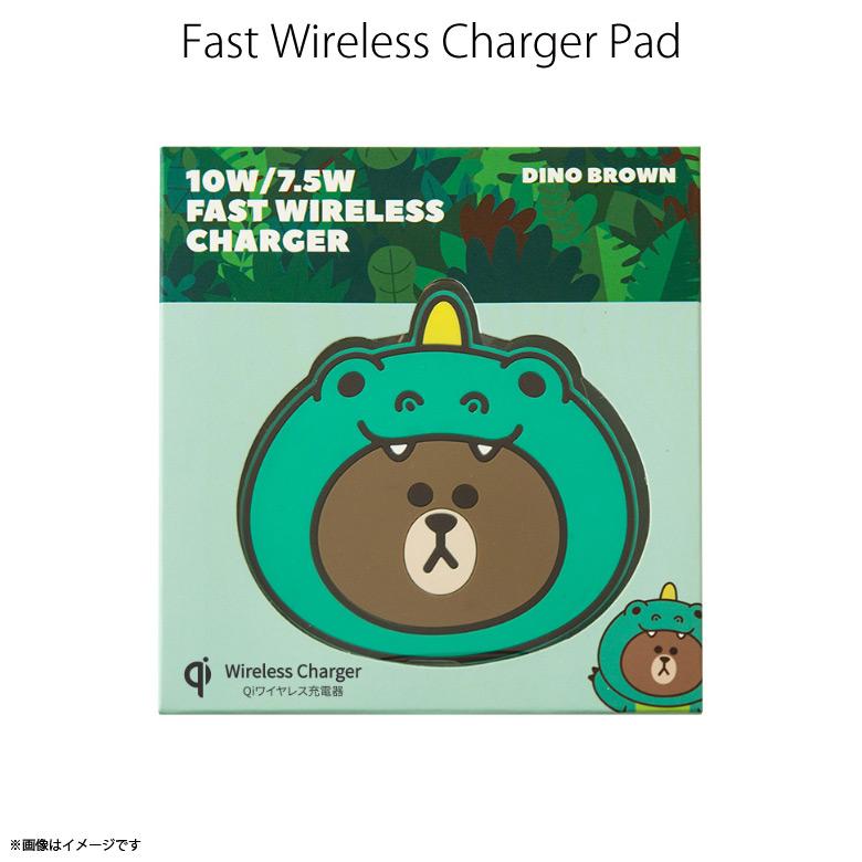 KCL-WPT001<br>LINE FRIENDS 急速充電対応 ワイヤレス充電パッド ジャングルブラウン ダイノブラウン<br>ロア・インターナショナル