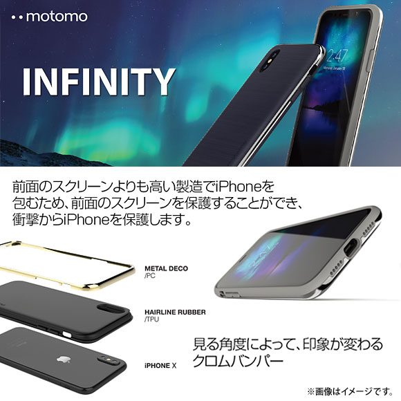motomo INO LINE INFINITY<br>iPhone XS / X CHARCOAL GRAY/CHOME SILVER<br>UI