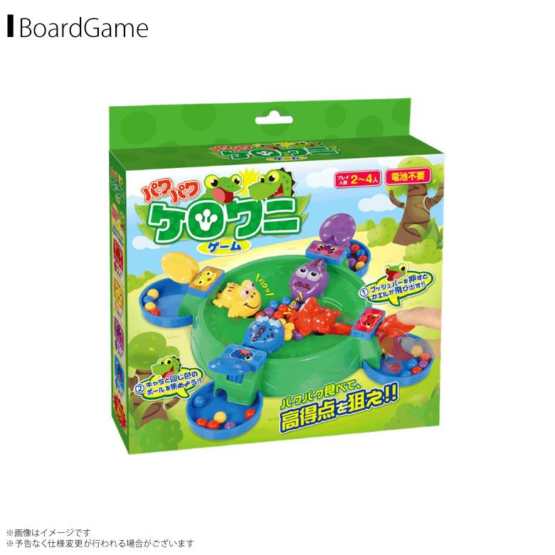 HAC2266<br>パクパク ケロワニゲーム<br>Lead