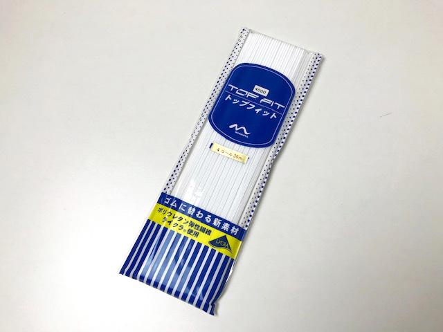 平ゴム4コール 30m巻