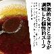 ちょっと汁有り担々麺 (1食入)