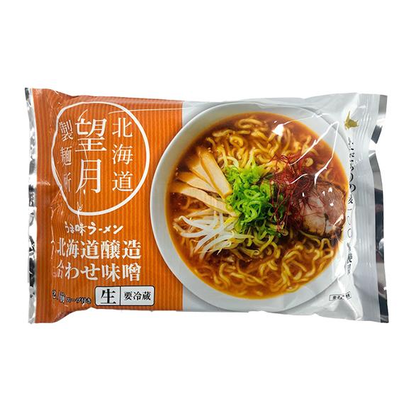 北海道醸造合わせ味噌ラーメン (2食入)