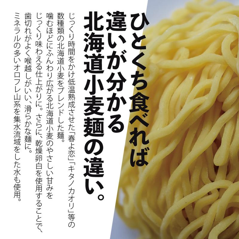 二段仕込み醤油ラーメン (2食入)