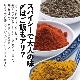 室蘭カレーラーメン (乾燥・2食入)