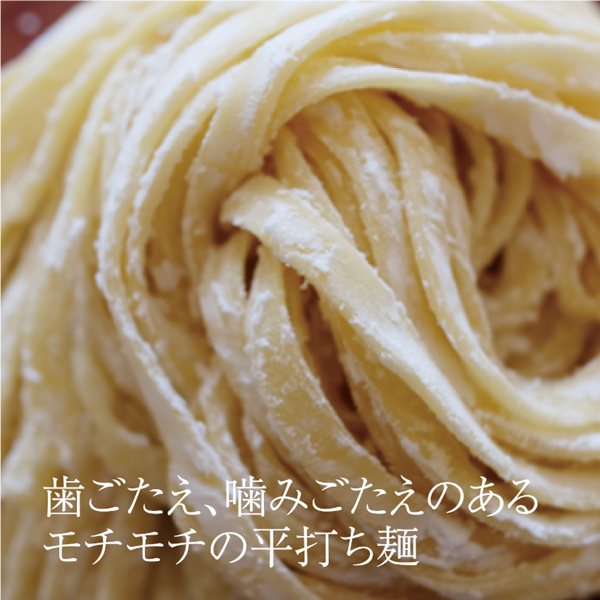 フィットチーネ・生パスタ (2食入)