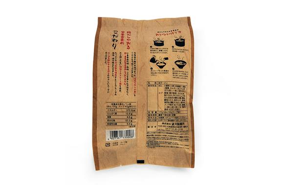 鰹だしかおる中華蕎麦