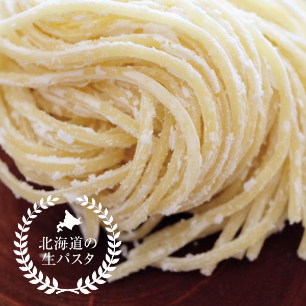 タリオリーニ・生パスタ (2食入)