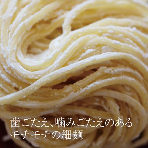 生パスタ・ タリオリーニ (2食入)
