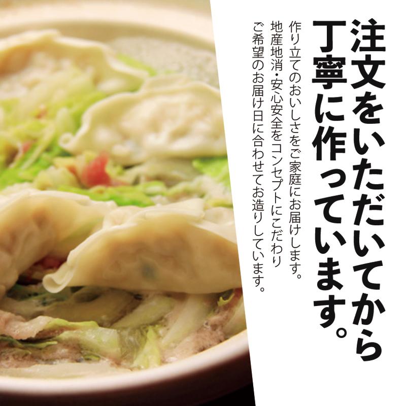 ぎょうざの皮【北海道産小麦100%】(20枚入)