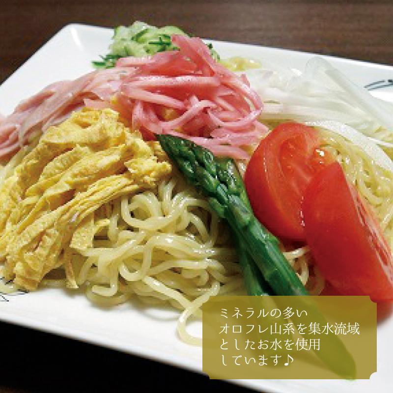 卵不使用・生ラーメン (5食入)