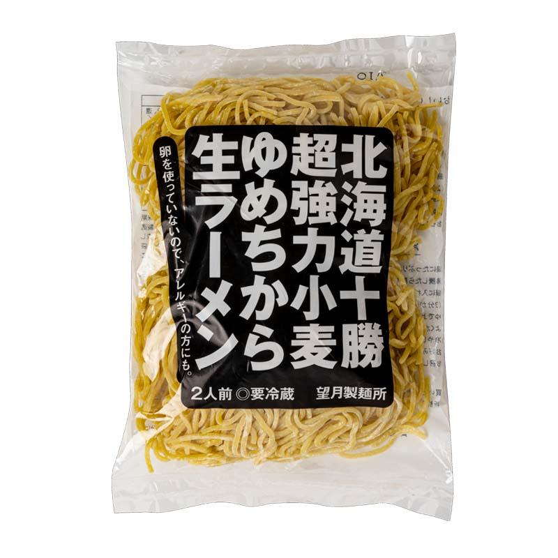 北海道十勝超強力小麦ゆめちから生ラーメン (2食入)