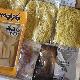 【全国一律1080円】道産の小麦粉100%の低温熟成生らーめん3食(醤油・味噌・塩)+メンマセット 【ポスト投函】★Lee Izumidaのステッカー付★