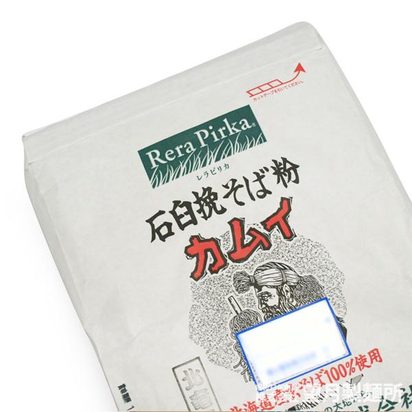 カムイ (横山製粉) 3kg