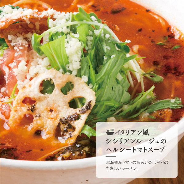 望月の生ら〜めん12食セット (道産小麦粉100%の低温熟成麺)