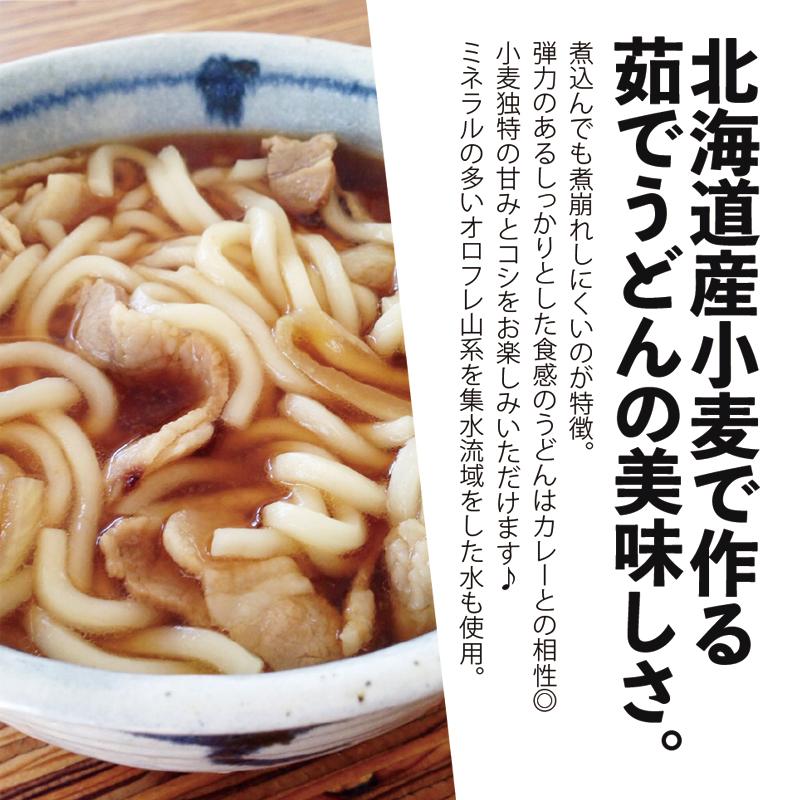 ささめうどん (3食入)