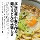 鍋焼きカレーうどん (2食入)