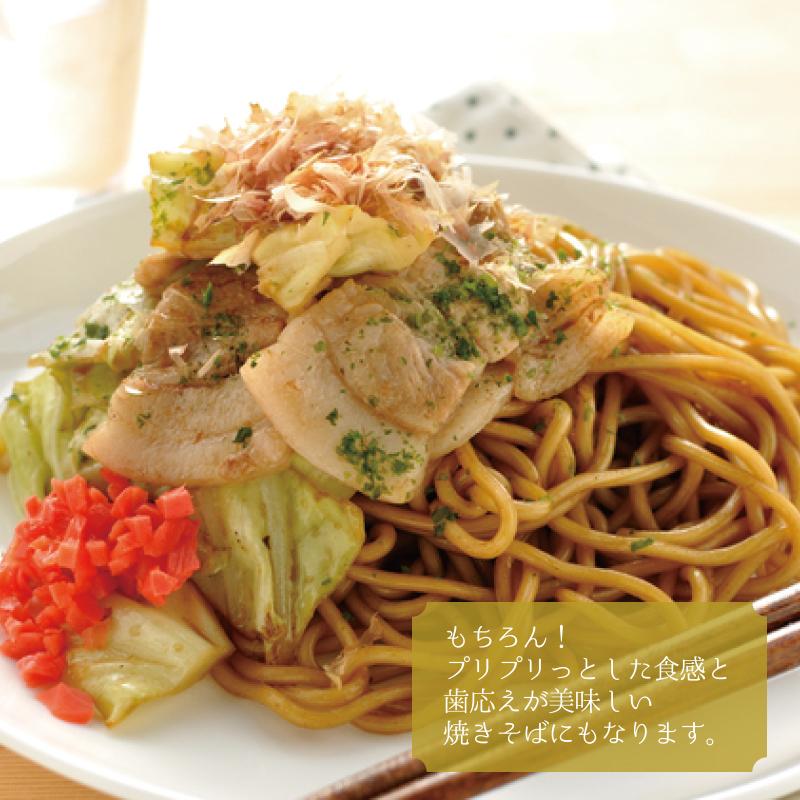 卵不使用・生ラーメン(5食入オリジナルスープ付)