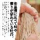牡丹蕎麦・富良野産 (2食入)