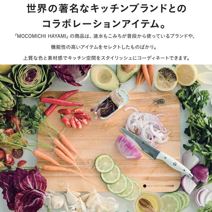 三徳包丁14cm クールグレイ | MOCOMICHI HAYAMI HI Style Elite