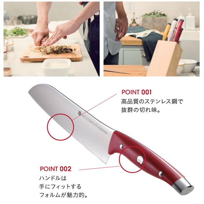 シェフナイフ18cm クールグレイ | #103 MOCOMICHI HAYAMI HI Style Elite