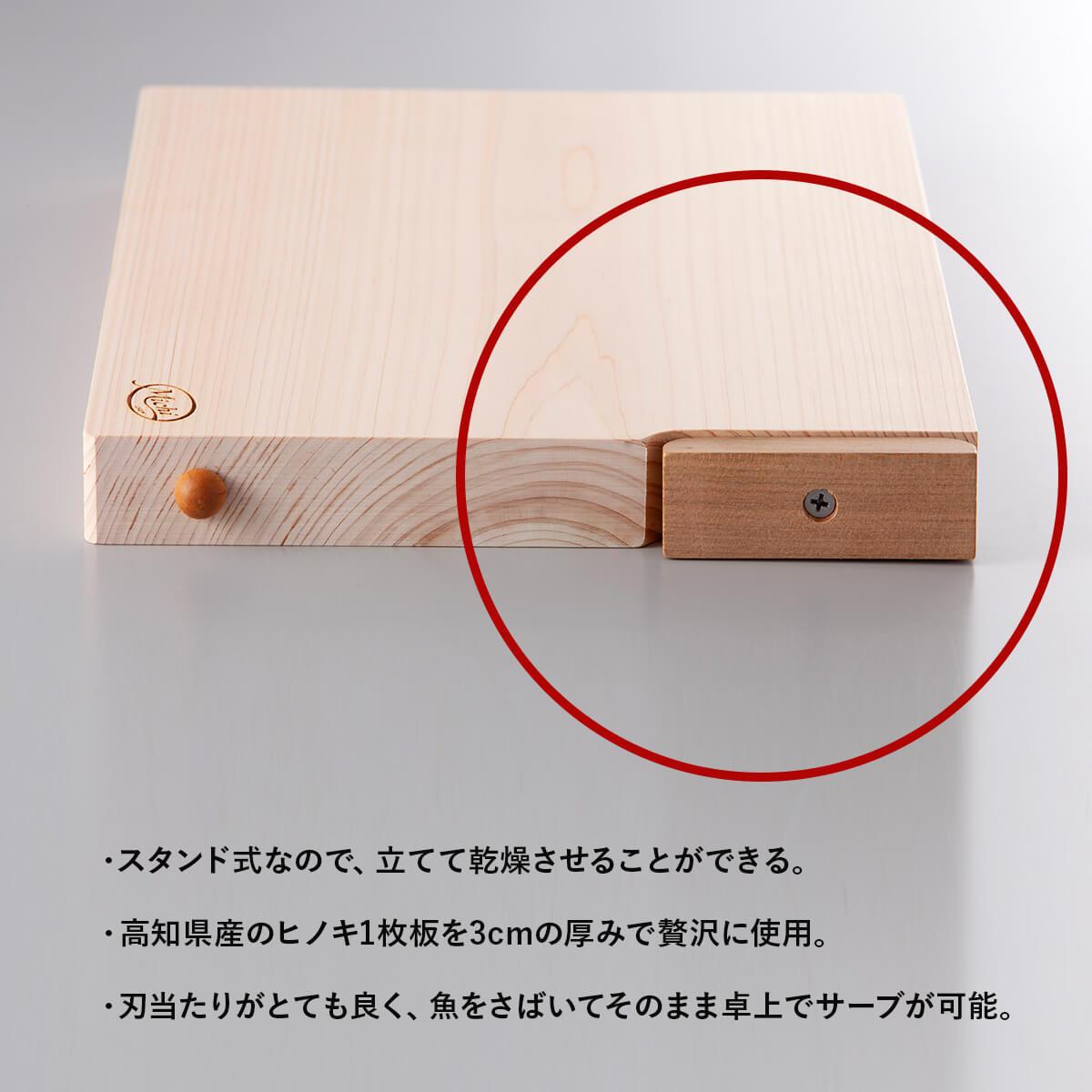 Michi カッティングボード for Fish L | Michi