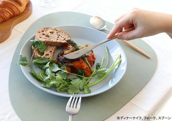 MOCOMICHI HAYAMI 別注カラー クチポール GOAベージュ | テーブルナイフ