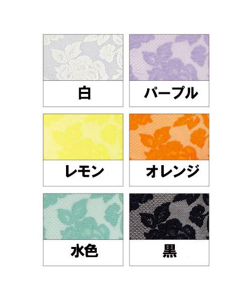 【2020春夏】イタリアインポート高級ブランド 柄ストッキング OROBLU ALL COLORS カラーレースストッキング 6色